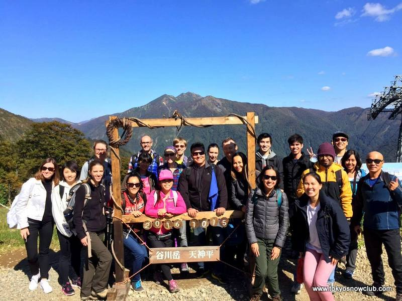 Mt Tanigawadake Fall Colors Hike & Takaragawa Onsen