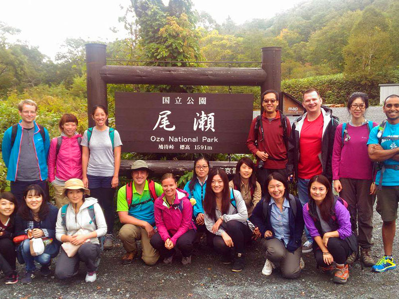 Oze Autumn Hike