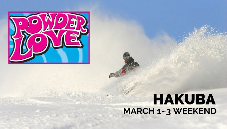 2019 powder-love-hakuba