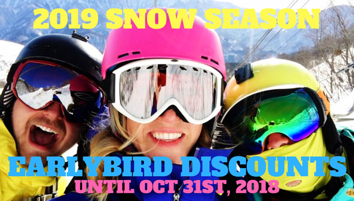 2019 Japan Snow Season Earlybird Discounts